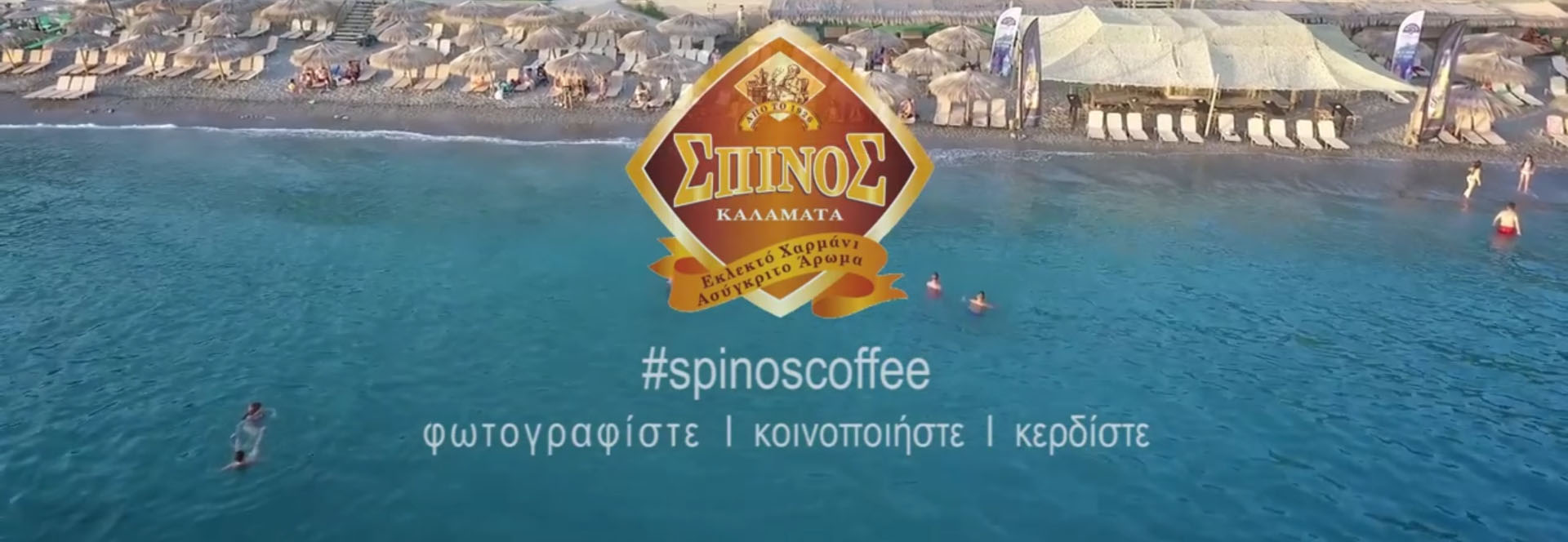 spinos coffee participants articles banner