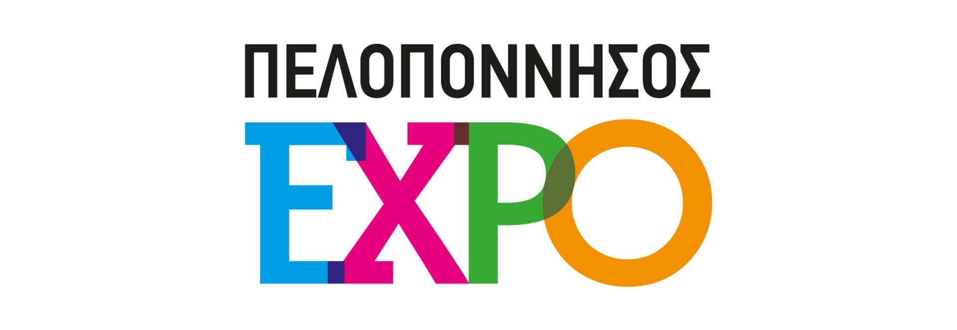 Spinos coffee Kalamata - eshop καφές - Έκθεση Πελοπόννησος Expo